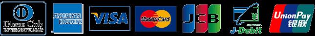 ご利用可能なクレジットカードの種類