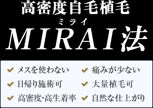 モニター価格1株450円~900円